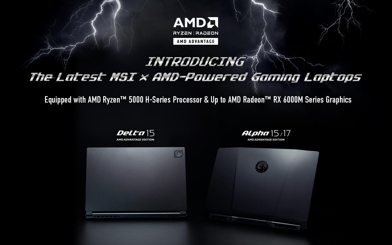 Новые игровые ноутбуки MSI с AMD Advantage Edition и с новейшей графикой серии Radeon RX 6000M