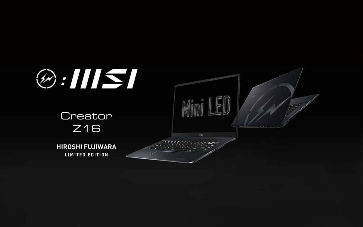 MSI Creator Z16 Hiroshi Fujiwara Limited Edition